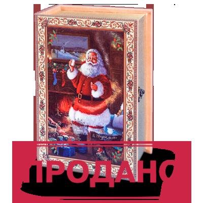 Заявка на выдачу новогодних подарков